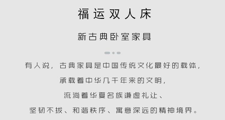 福運_03.jpg