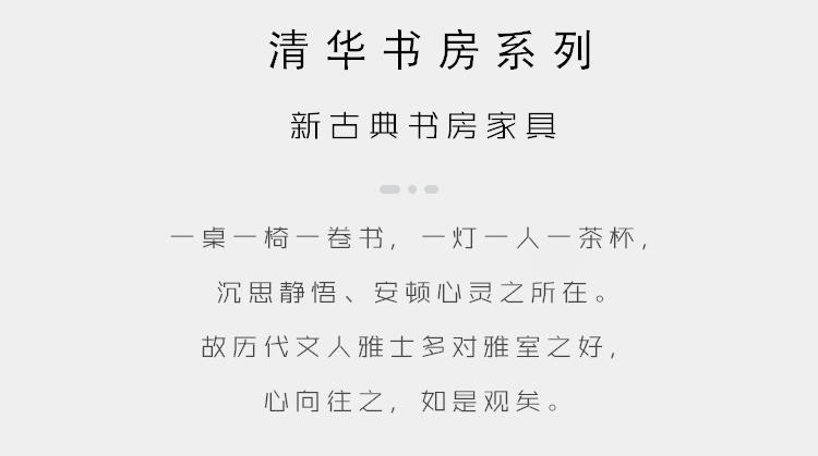 清華_03.jpg