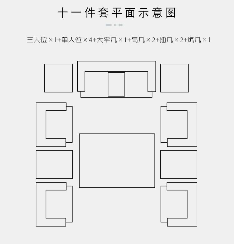 雅集_10.jpg