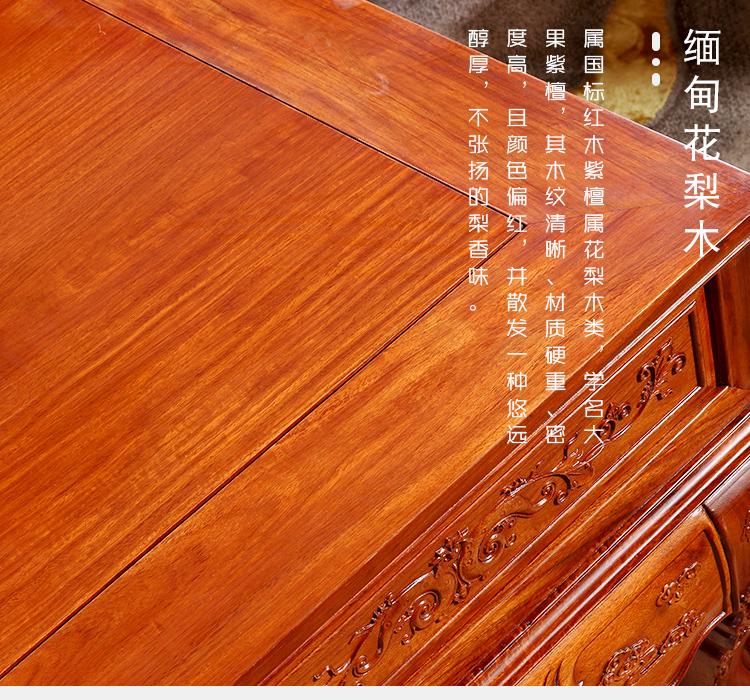 雅集_12.jpg