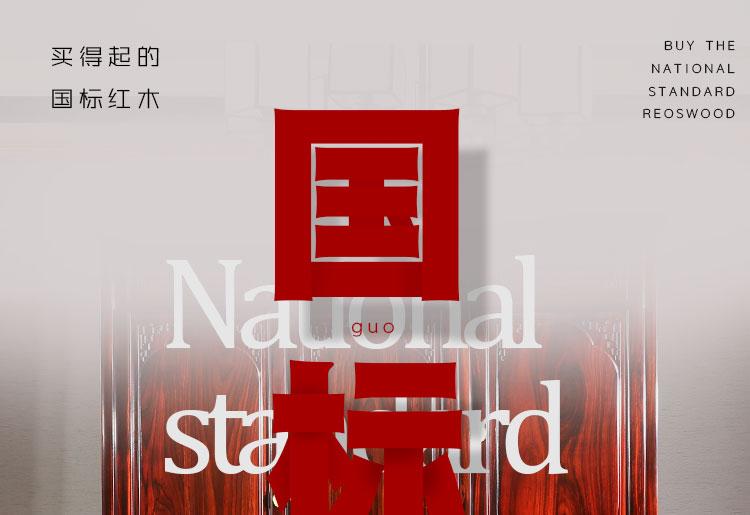 三門_01.jpg