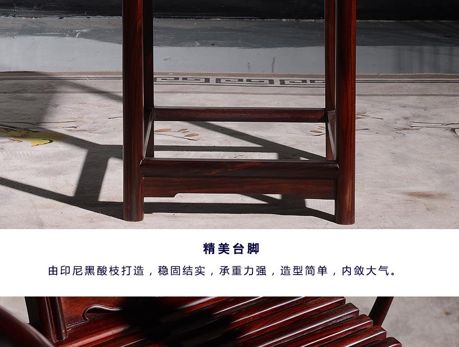 交椅_17.jpg