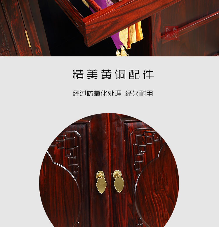 三門_15.jpg