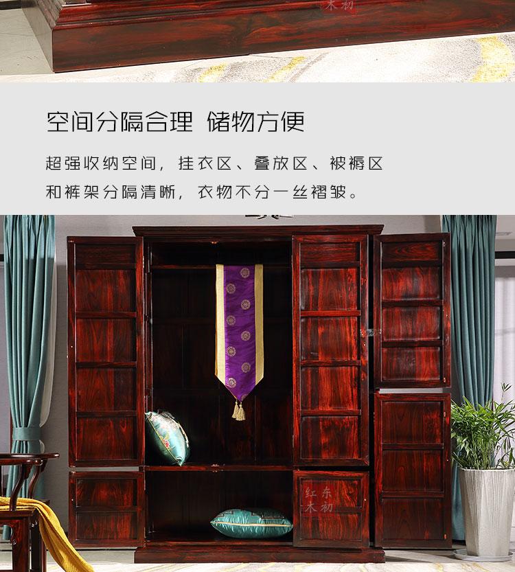 三門_12.jpg
