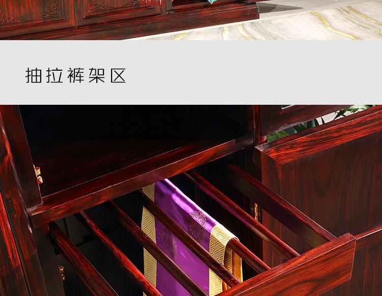 三門_14.jpg
