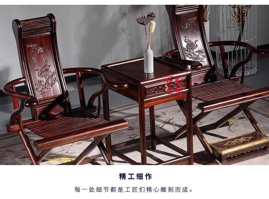 交椅_13.jpg