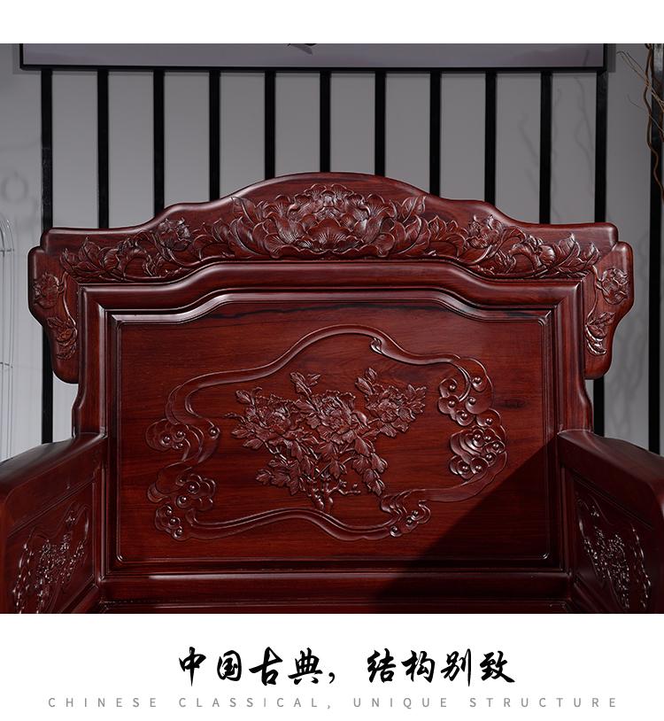 淘寶版--沙發2-1_14.jpg