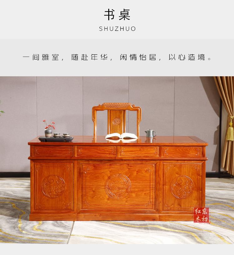 清華_14.jpg