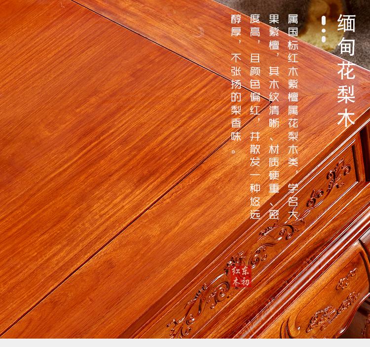 龍騰_08.jpg