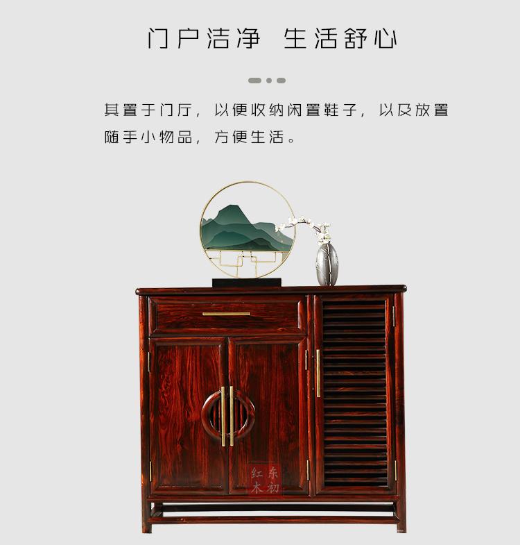 鞋柜_08.jpg