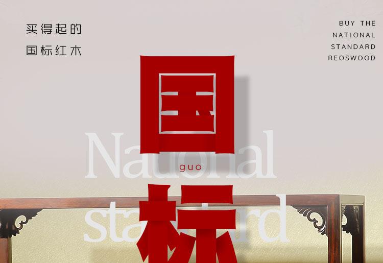茶水架_01.jpg