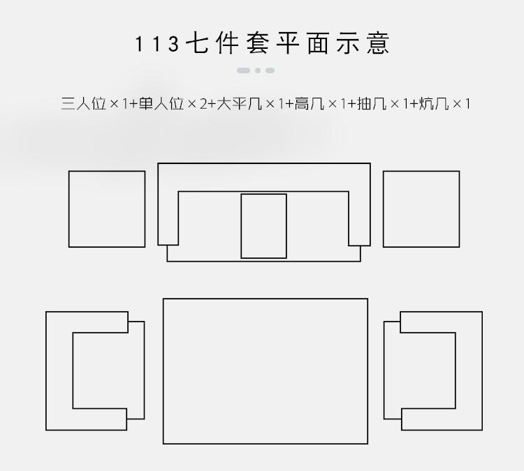 財源_08.jpg