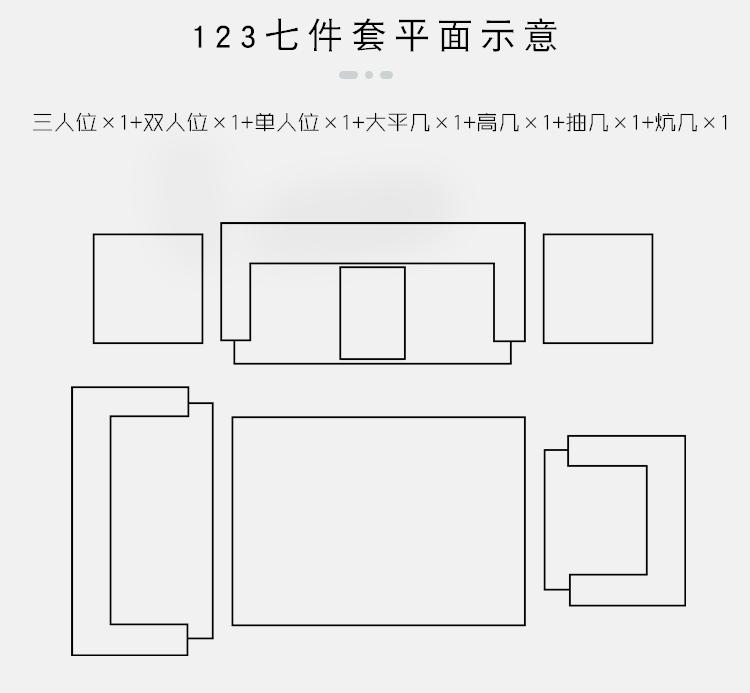 財源_09.jpg
