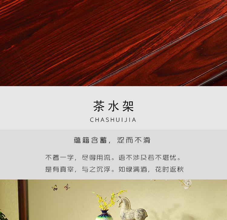 茶水架_07.jpg