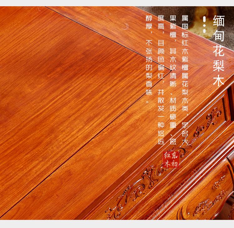 東韻_06.jpg