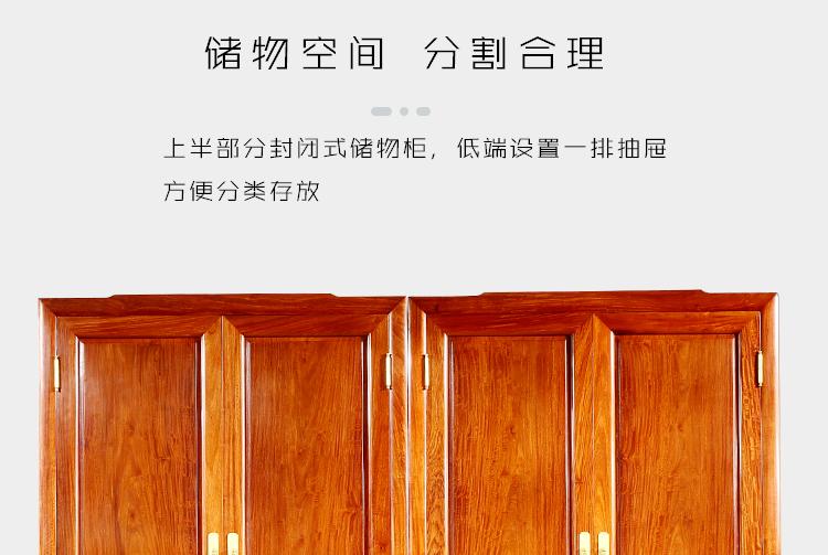 東韻_08.jpg