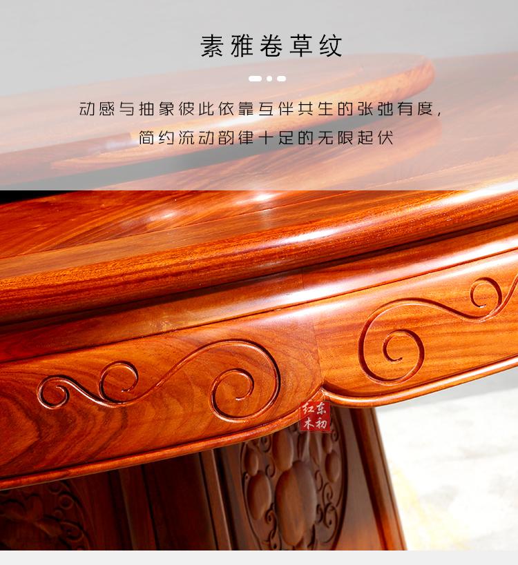 東韻_12.jpg