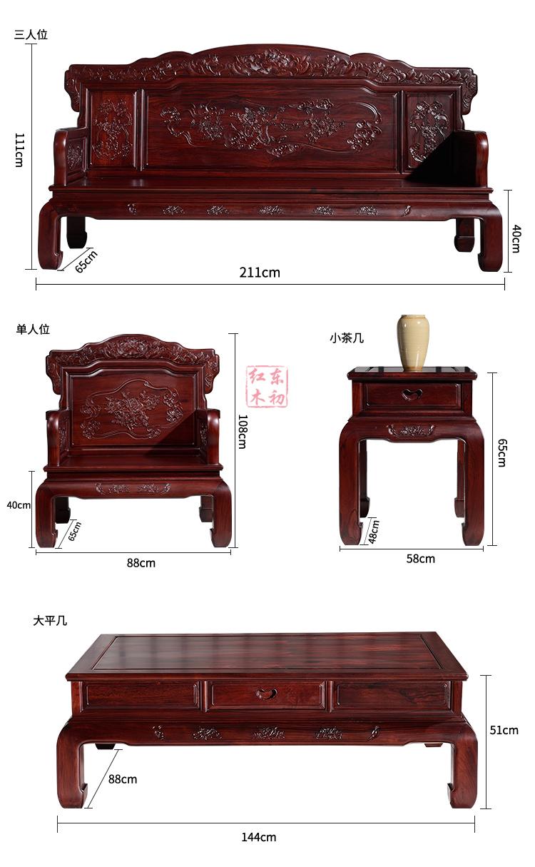 淘寶版--沙發2-1_20.jpg