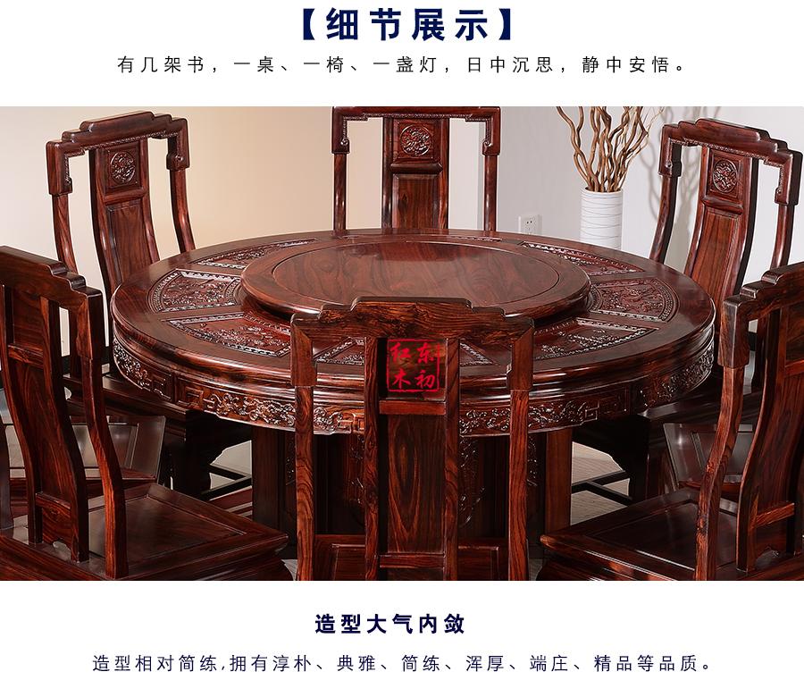 餐桌_11.jpg