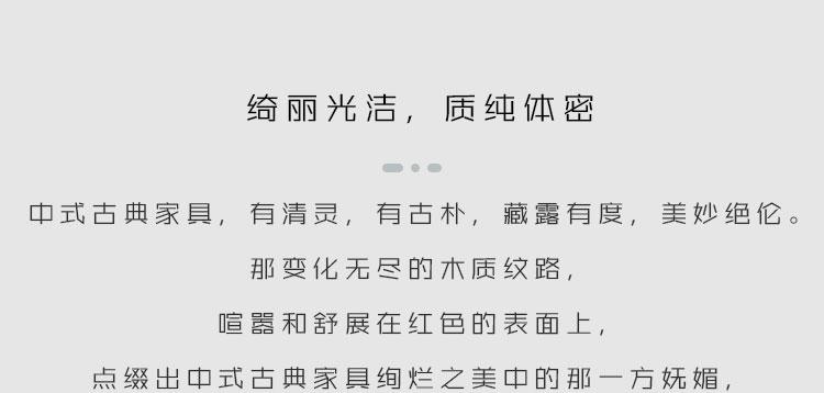 鏤空_03.jpg