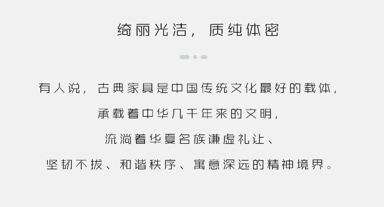 錦繡_03.jpg