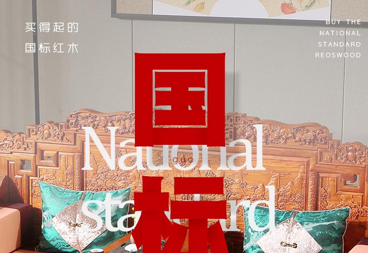 錦繡_01.jpg