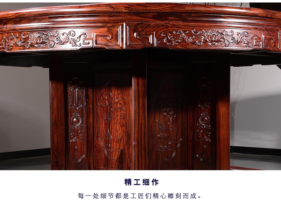 餐桌_12.jpg