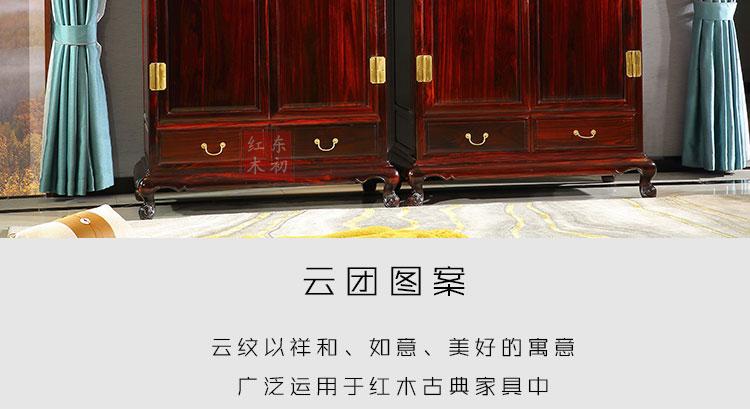 彩珠_10.jpg