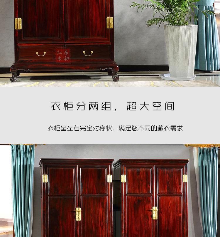 彩珠_09.jpg