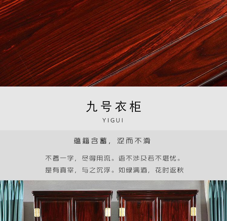 彩珠_07.jpg