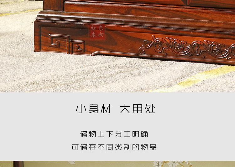 鏤空_13.jpg