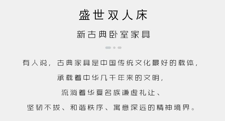 喜慶_03.jpg