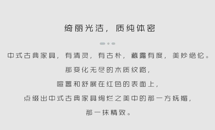 搖椅_03.jpg