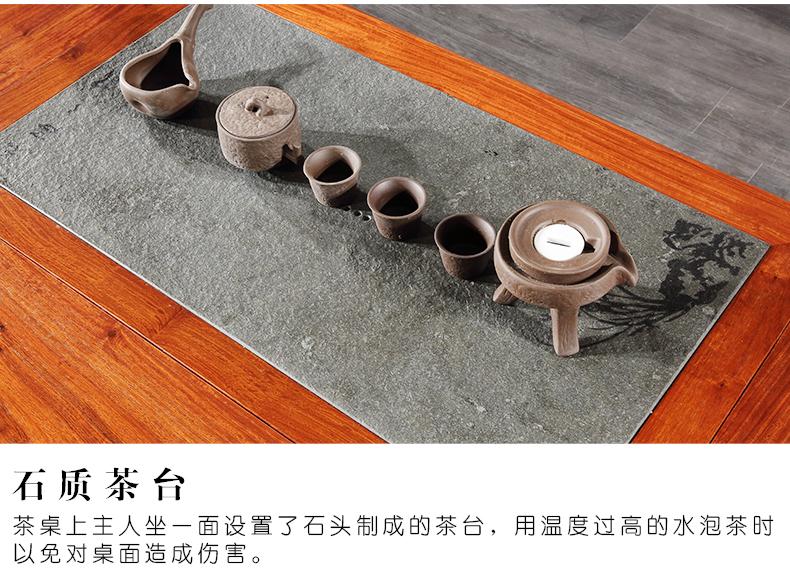 茶臺_12.jpg
